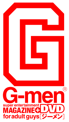 G-men OFFICIAL WEBSITE